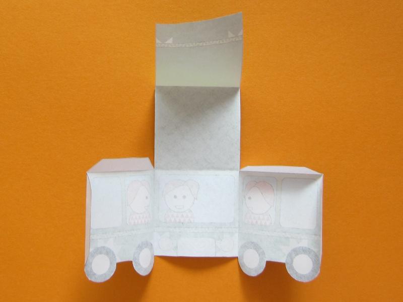 Voiture En Papier Paper Toy